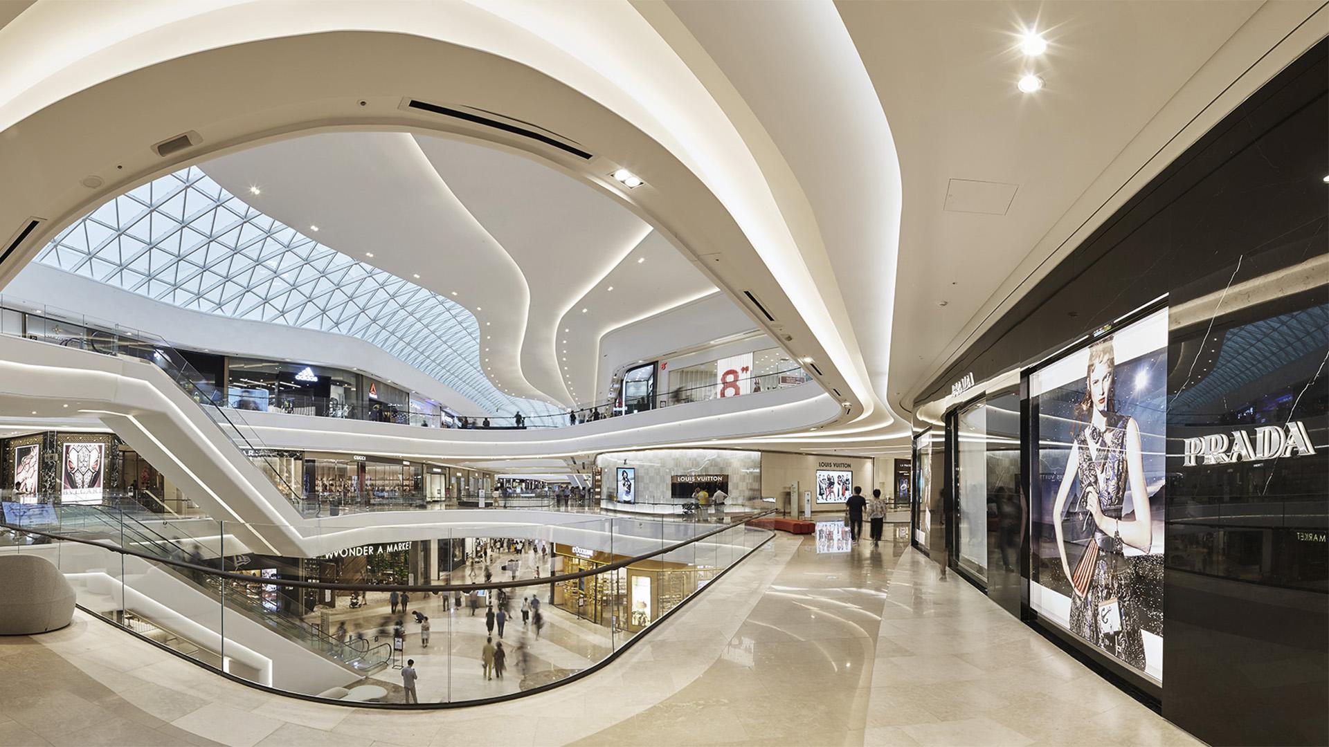 Starfield Mall South Korea