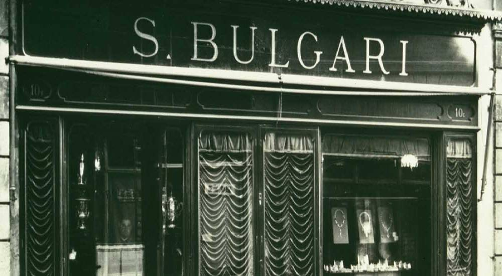 Bulgari - first ever store in Rome