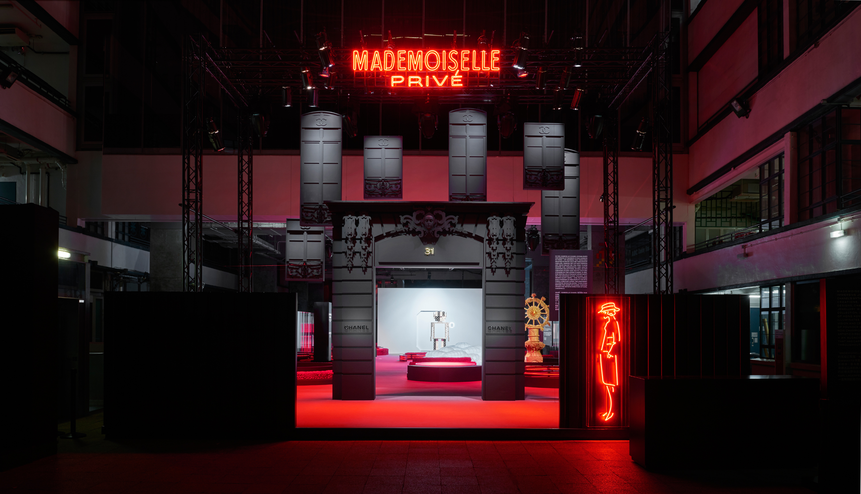 CHANEL Madmoiselle exhibition in Hong kong.