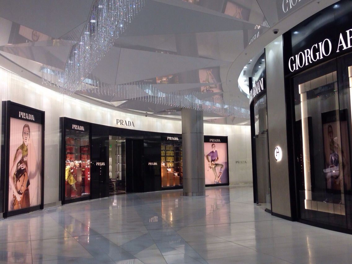 Prada and Giorgio Armani store at Sandton Johannesburg, South Africa
