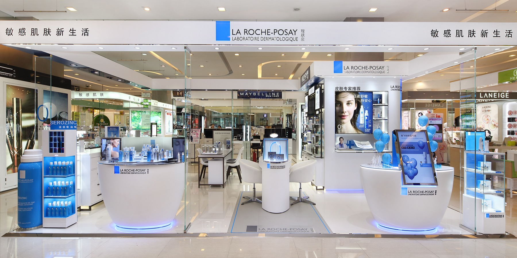 La Roche-Posay digital counter