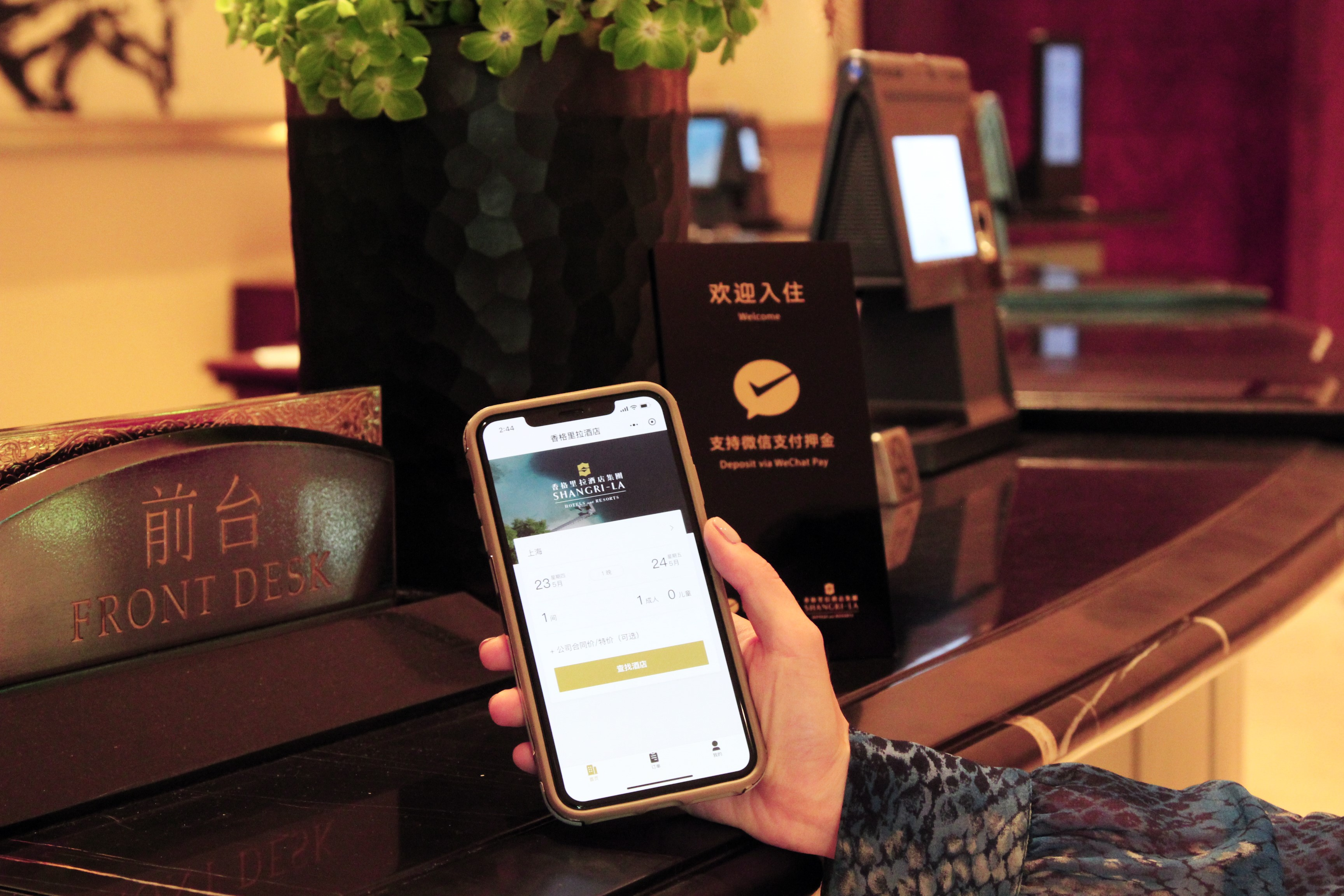 Shangri-La Wechat e-services