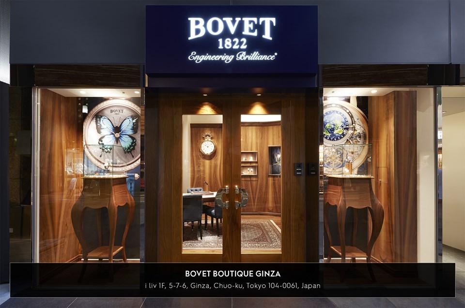 Bovet 1882 new boutique Tokyo, Ginza.jpg