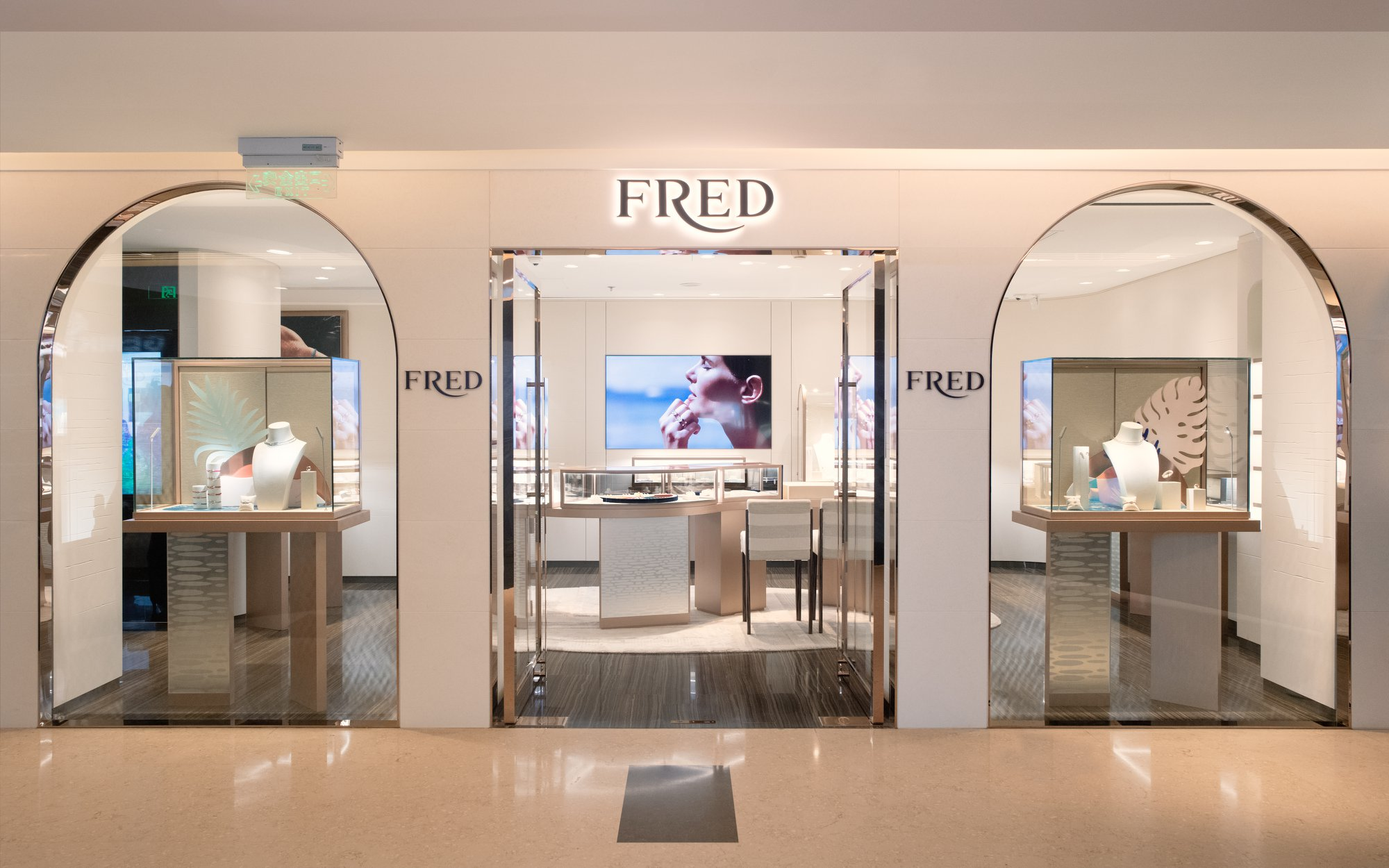 FRED opens new store in Beijing at China World Mall