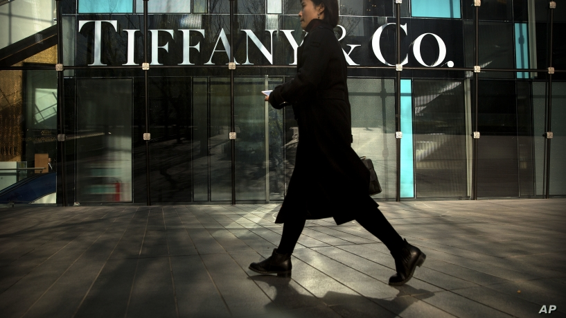 Tiffany & Co store Beijing