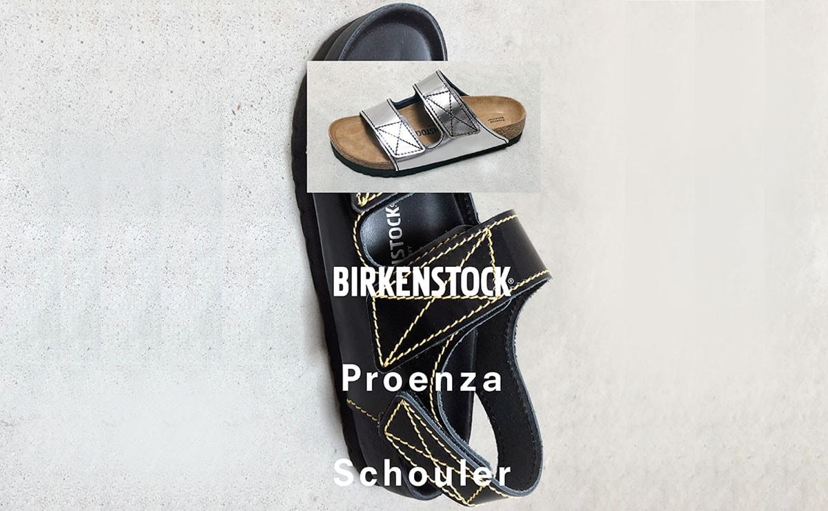 Birkenstock X Proenza Schouler collaboration