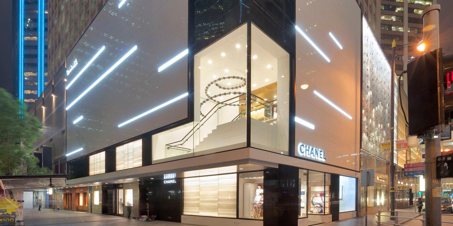 Chanel flagship store Hong Kong