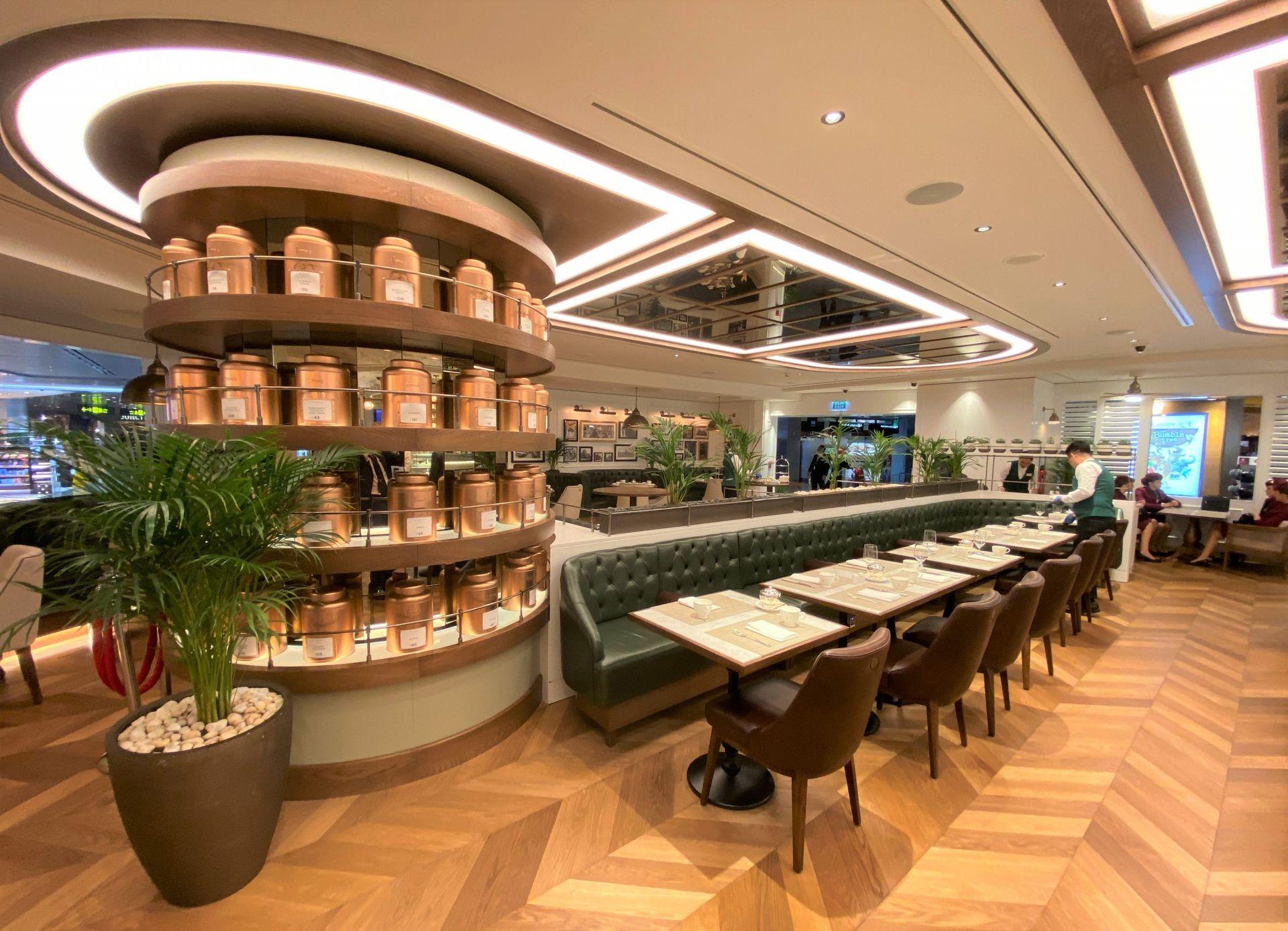 Harrods Tea Room at Doha Hamada Intl Airport