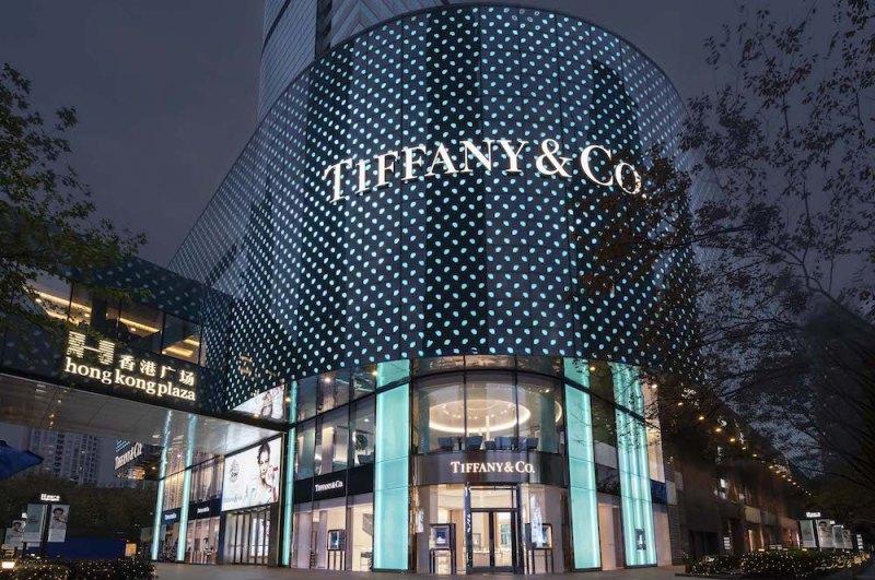 Tiffany & Co Shanghai at Hong Kong Plaza
