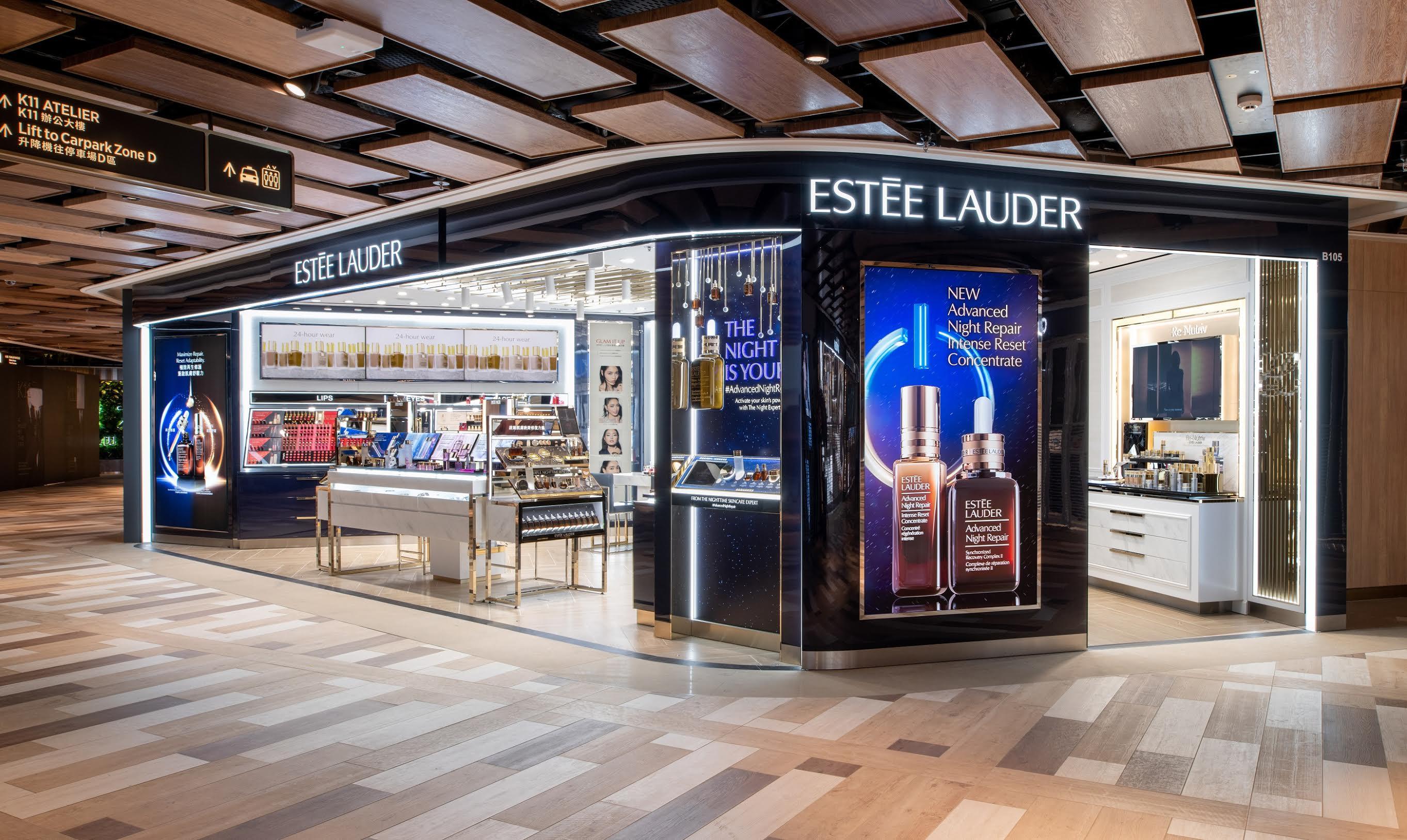 Estee Lauder new retail concept 2019