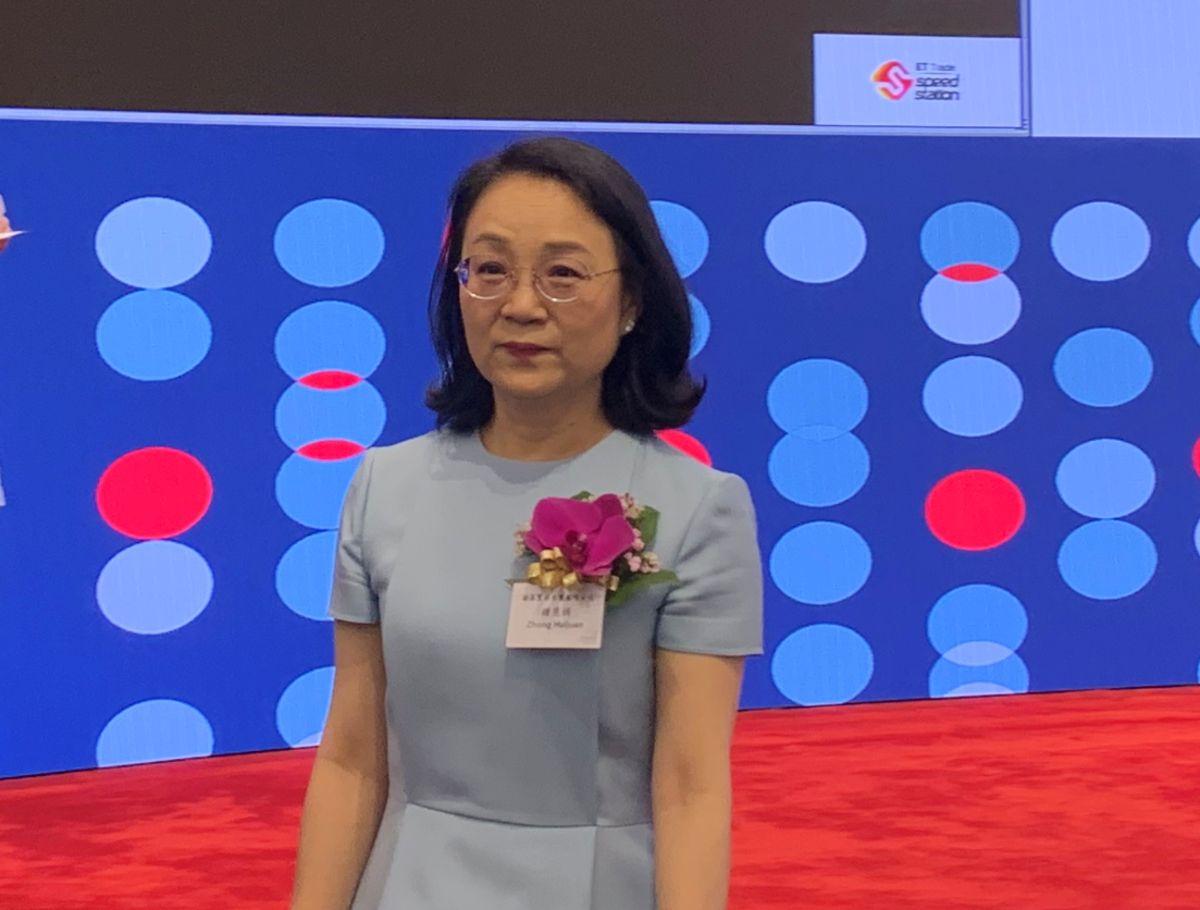 Zhong Huijuan of Hansoh - China's richest self-made woman billionaire