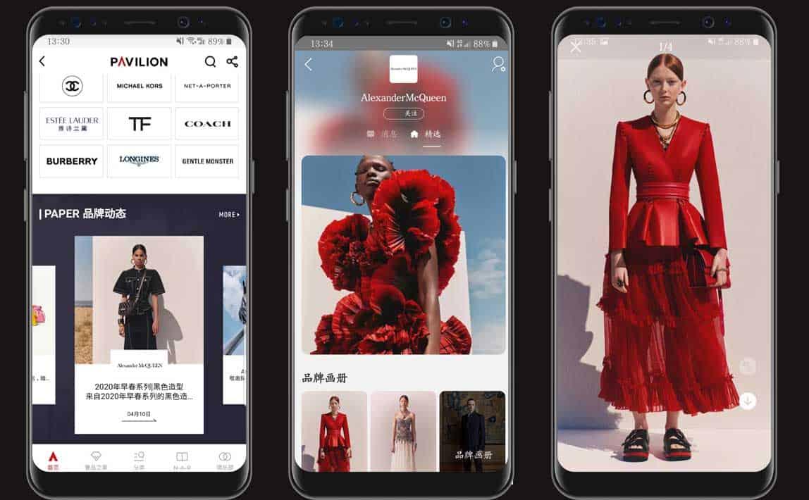 TMall Luxury Pavillon - Alexander McQueen 2020