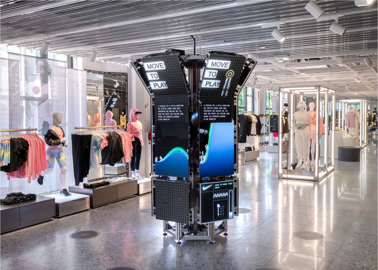 Nike 'House of Innovation' Paris