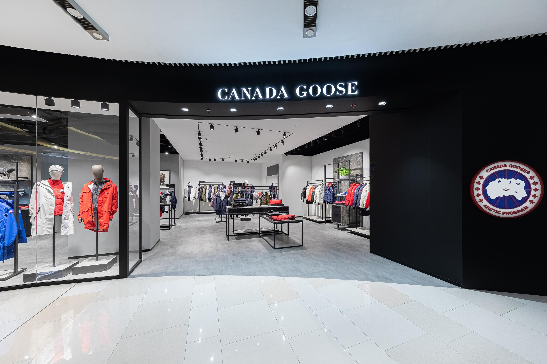 Canada Goose store in Shanghai