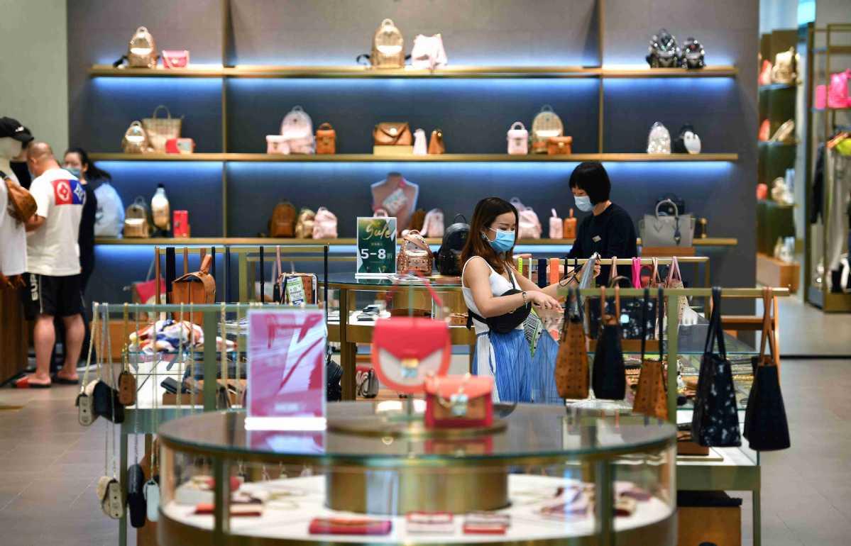 Hainan Downtown Duty Free Shopping