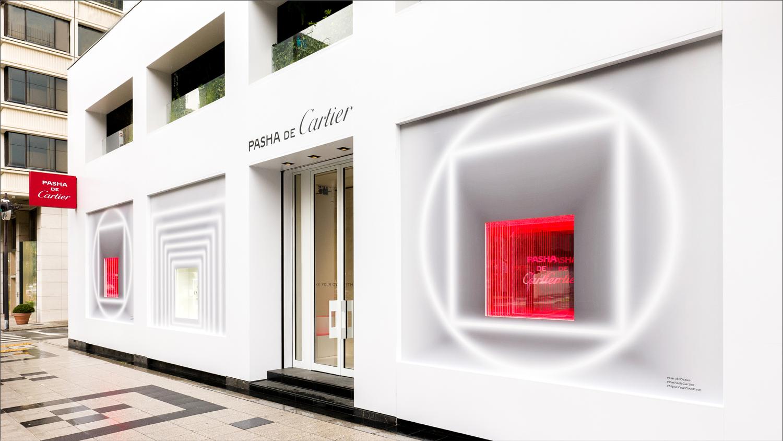 Cartier opens 'Pasha de Cartier' pop-up in Osaka
