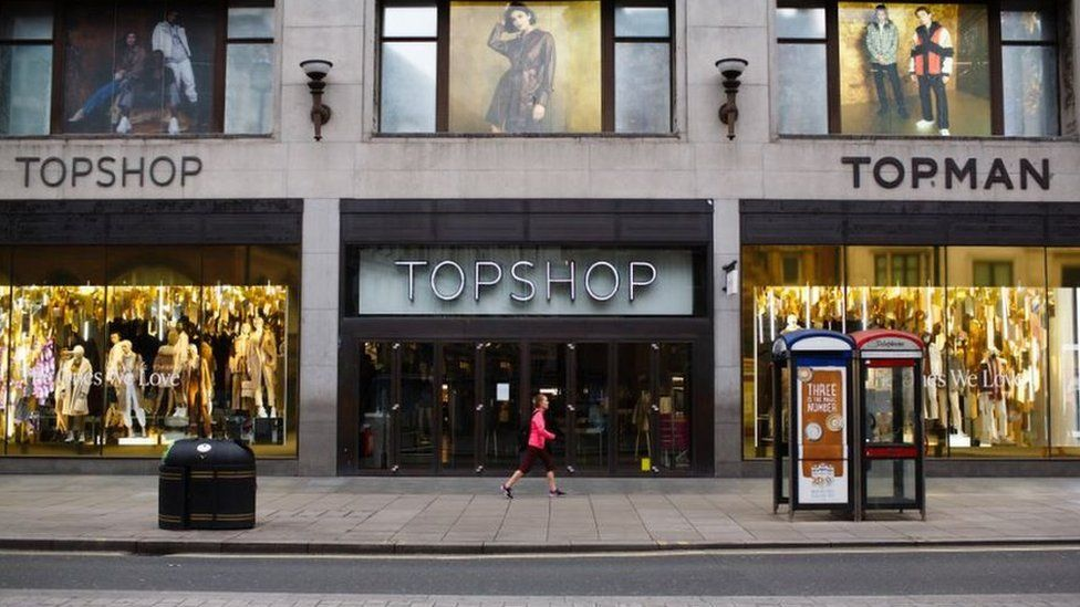 Topshop mega store in London, for sale